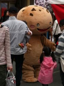 ONE POINT-菓子祭前日際_ゆるキャラオオサンショウウオ
