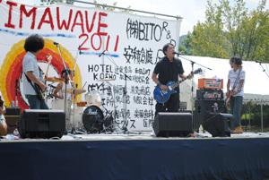 ONE POINT-08_TAJIMAWAVE2011当日
