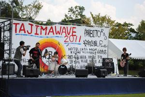 ONE POINT-10_TAJIMAWAVE2011当日