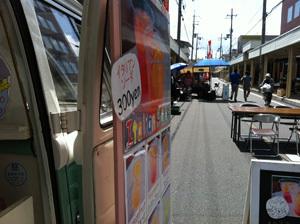 ONE POINT-02_軽よん市_カバンストリートの様子