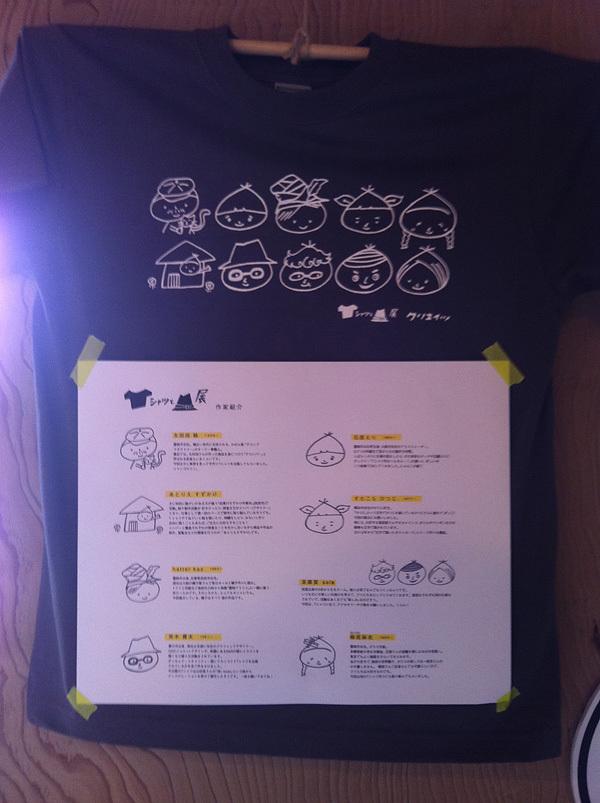 但馬のワンポイント-Tシャツと帽子展@クリエイツ