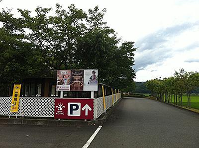 KOSHOの入り口